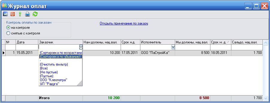 Органайзер AUTOBAN Держатель CD дисков Black-Red 37864